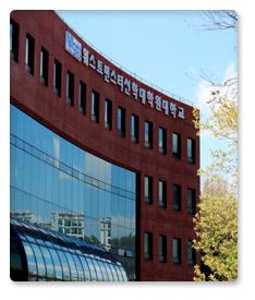 웨스트민스터신학대학원대학교 건물
